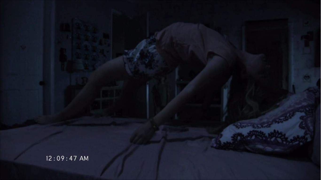 Paranormal Activity 4 (2012) screenshot