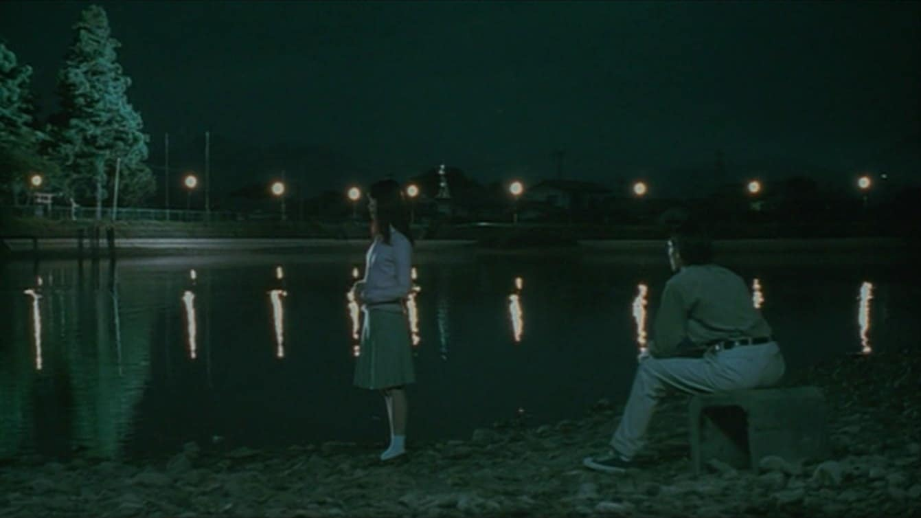 Uzumaki (2000) screenshot